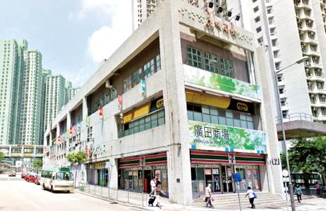 1T HK China Kwong Tin Shopping Centre.png
