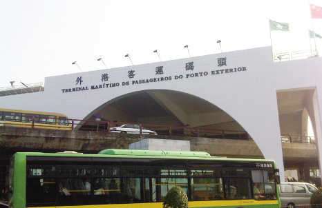 1T Macau China Outer Harbour Ferry Terminal.png