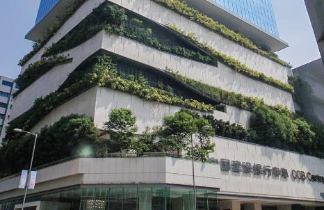 1T HK China CCB Centre, Kowloon Bay.png